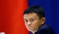 China Imposes Record Fine on Alibaba